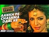 AANKH PE CHASHMA DAAL KE  Video  Song - BABUJI EK TICKET BAMBAI - Rajpal Yadav,Bharti Sharma