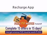 Are you tired of spending money on phone recharge