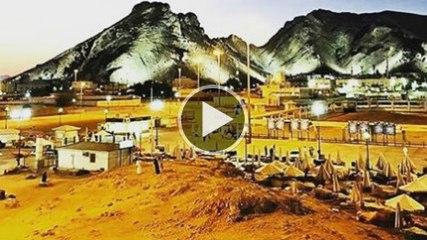 Mount Uhad
