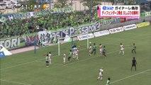 """eスポ サッカー ガイナーレ鳥取""""9試合ぶり""""勝利!"""