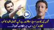 Hamza Ali Abbasi Blasted On Facebook Double Standards