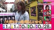 Nino-kun and Sho-kun being popular (hahahahaahahaha Sho-kun x