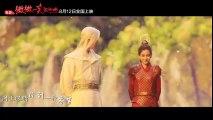 Nhạc phim Yêu Anh Từ Cái Nhìn Đầu Tiên Giấc mơ ban đầu
