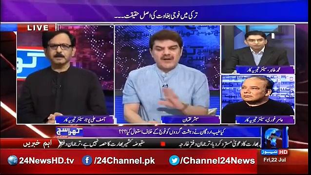 Muhammad Tahir (Senier Analyst) Insulted Asif Ali Pota (Analyst) in live show