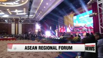Regional security forum held in Laos Tuesday, with both Koreas, all six-party talks members attending