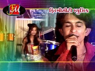 Ambe Maa No Sona No Dhol Vage | Part 1 | Gujarati New Garba Song 2016 | Annu Vaniya, Chirag Raval