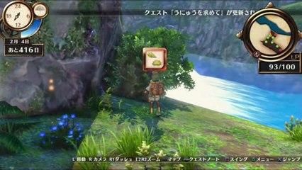 Première séquence de gameplay de Atelier Firis : The Alchemist of the Mysterious Journey