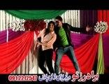 Pashto New Show 2016 Mehfil Da Ashiqano Part -17