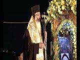 Γιορτή της Αγίας Παρασκευής στη Χαλκίδα