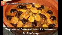 Tagine de Viande aux Pruneaux & Abricots - Meat Tagine with Prunes & Apricots - طاجين مغربي باللحم والبرقوق