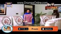 Tum Meri Ho Episode 11 on Ary Digital in High Quality 24th July 2016