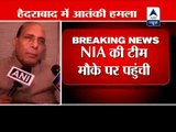 Hyderabad blasts: BJP's Rajnath Singh condoles loss of lives, demands thorough probe