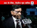 NIA, NSG teams flying to Hyderabad blast site: RK Singh