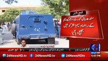 Sindh High Court, MQM leader Waseem Akhtar was sent to Jail but Why he will have VIP treatment