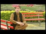 Musharaf Bangash | Tal Che Yadegi | Da Pukhton Inqilab | Pashto Songs