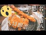 ELIJAH - 關西遊記 #4 | WOW超邪惡名代豬扒入口即溶❤️ ❤️ 鴨川夏季限定Starbucks~