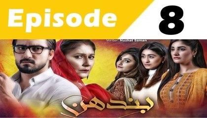 Bandhan Episode 8 Full