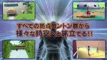 Dragon Ball Xenoverse 2 : Bande-annonce japonaise juillet 2016