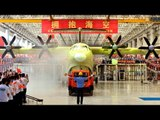 The world's largest amphibious aircraft unveiled in China