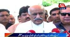Karachi  Opposition Leader Khursheed Shah media briefing