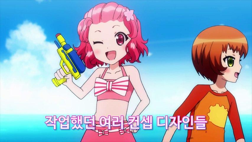컨셉아트공개_02_진아리편