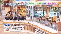 2016.07.11 スッキリ! あゆ × トレンディエンジェル × GACKT