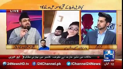 Ghairat k Naam Par Aurat Hi Qasurwar Kyun - Mufti Qavi & Aamir Liaquat