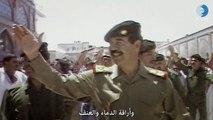 اهوار العراق اعجوبة الطبيعه فلم وثائقي احترافي ممتاز من انتاج بي بي سي البريطانيه و