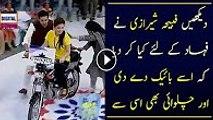 What Fabiha Shirazi Did For Fahad mustafa in Jeeto Pakistan