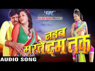 ओखरी में  Kutt Da | Ladab Marte Dum Tak | Mohan Rathod & Others | Bhojpuri Filmi Song