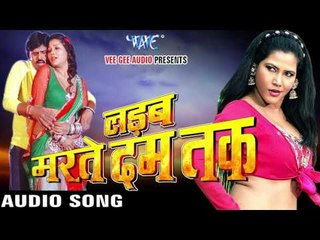 बेंगवा मूडी  Hilawale Ma | Ladab Marte Dum Tak | Mohan Rathod & Others | Bhojpuri Filmi Song