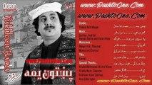 Sarfaraz Khan Official Pashto New Songs 2016 Pa Speen Marwand