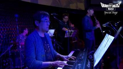 GRAVITY RUSH 2 - Kohei Tanaka performance live de Gravity Rush 2