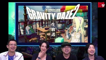 GRAVITY RUSH 2 - Live stream de Gravity Rush 2
