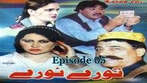 Pashto Comedy TV Drama TORAY NORAY EP 05 - Ismail Shahid,Saeed Rehman Sheeno - Pushto Mazahiya Film