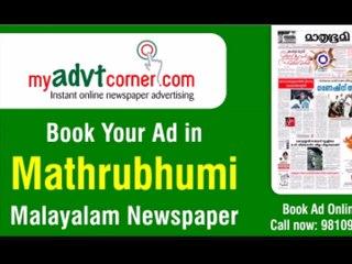 List of Malayalam-language Newspapers At Popflock com | View