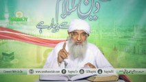 Dars e Quran Majeed 27-07-16 ( Nuzool e Quran e Majeed )