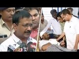 """Anti-Dalit BJP involved in Una incident"": Arvind Kejriwal after meeting victims"