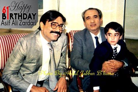 Chairman PPP Bilawal Bhutto Zardari arrives for Iftar dinner Karachi