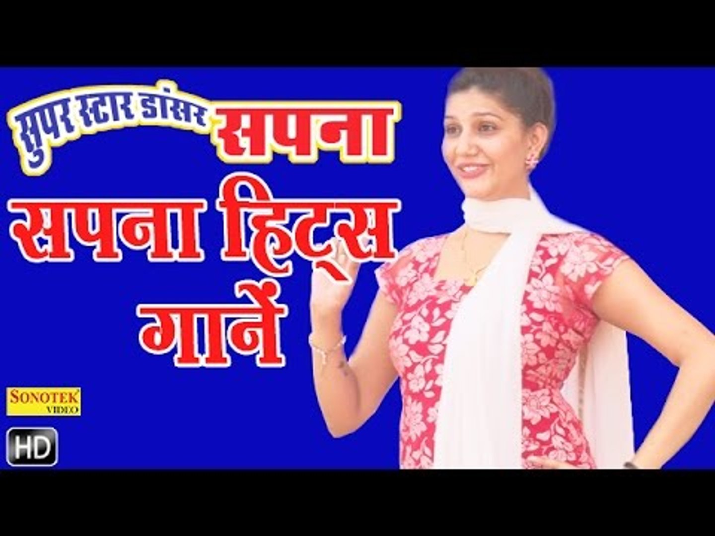 Sapna ke gane dj mai mp3 download | New Haryanvi Songs Sapna
