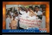 Manshera protest against Kashmir killings Protesters burn Indian flag in Kashmir