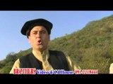 Musharaf Bangash | Zamung Gul Gul Watan | Intezar | Pashto Songs