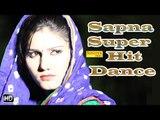 Sapna Super Hit Dance || New Haryanvi Video Songs || सपना हिट्स डांस || Juke Box
