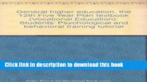 Ebook General higher education. the 12th Five Year Plan textbook (Vocational Education): Students