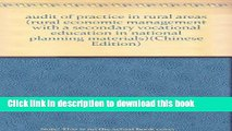 Books audit of practice in rural areas (rural economic management with a secondary vocational