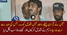 Why Qandeel Baloch's Brother Killed Her Sister Video Leaked