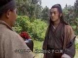 Tiếu Ngạo Giang Hồ thuyết minh hay 2001 - tap 24