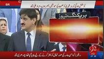 Main Shahbaz Sharif Nahi Murad Ali Shah Hun - New CM Sindh Media Talk