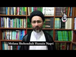 "Review of ""MOLANA SHEHENSHAH HUSSAIN NAQVI"" About SYED FARHAN ALI WARIS's New Title Kalam"