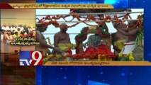 Godavari Antya Pushkaralu begins in Bhadrachalam
